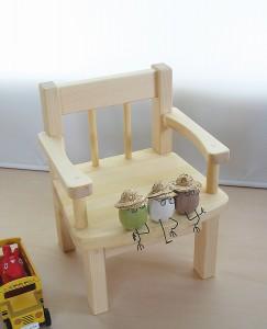 木製ベビーチェア サイドガード付き