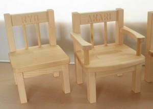 名入れ加工が可能な木製ベビーチェア