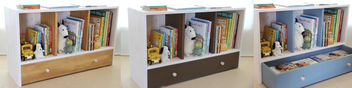 おもちゃ箱付き絵本棚wide(EH-005)